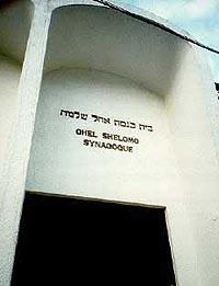 Ohel Shelomo