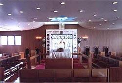 Jewish Community Center Synagogue Tokyo