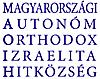 MAOIH Mini Logo