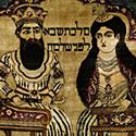 Tanulj a zsidóságról